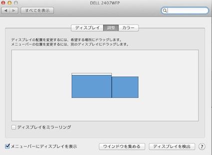 スクリーンショット 2012-05-15 1.10.37