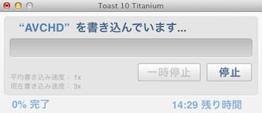 スクリーンショット 2012-05-15 20.50.08