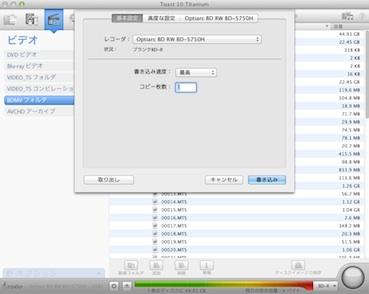 スクリーンショット 2012-05-15 20.49.06