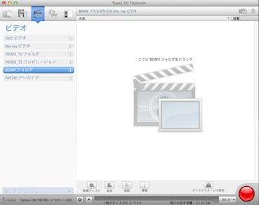 スクリーンショット 2012-05-15 20.44.12