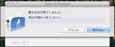 スクリーンショット 2012-05-15 21.46.36