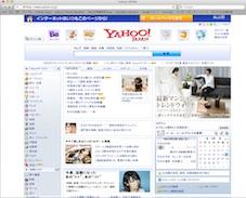 スクリーンショット 2012-05-19 23.13.52