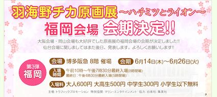 スクリーンショット 2012-06-05 22.35.44