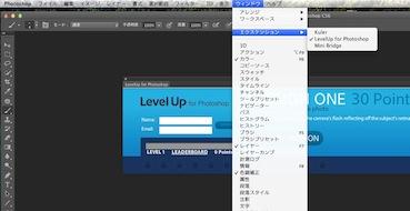 スクリーンショット 2012-07-06 0.03.51