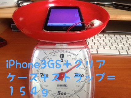 IMG_0041_20111016205301.jpg
