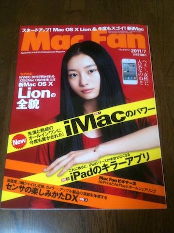 IMG_1418.jpg