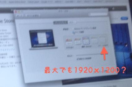 IMG_1620a.jpg