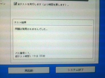 IMG_1809.jpg
