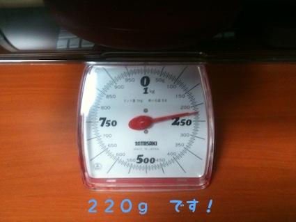 IMG_2068.jpg