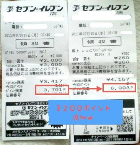 NEC_0375a.jpg