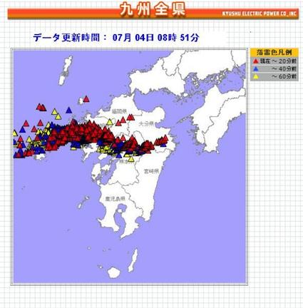 Screenshot_2012-07-04-08-56-46.jpg