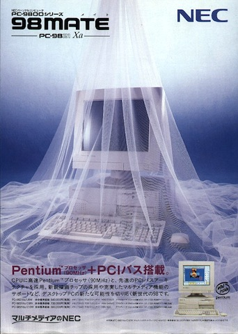 pc-9821xa_l.jpg
