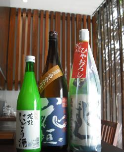 hanagaki1_convert_20101023002113.jpg