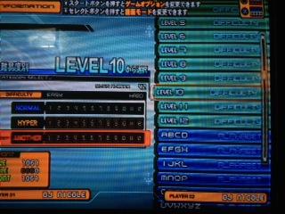 121009_3.jpeg