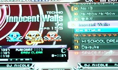 inocent_hy_2.jpg