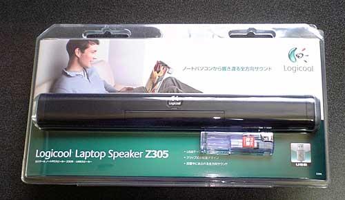 2011-02-24-06.jpg