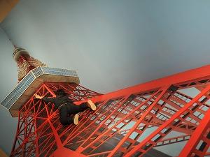 東京タワー4