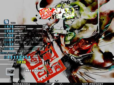garyuu_result.jpg