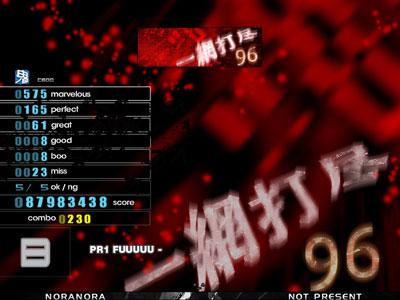 ichimoudajin_result.jpg