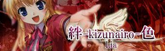 kizunairo_bn.png