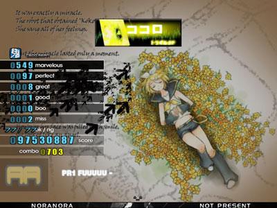 kokoro_result.jpg
