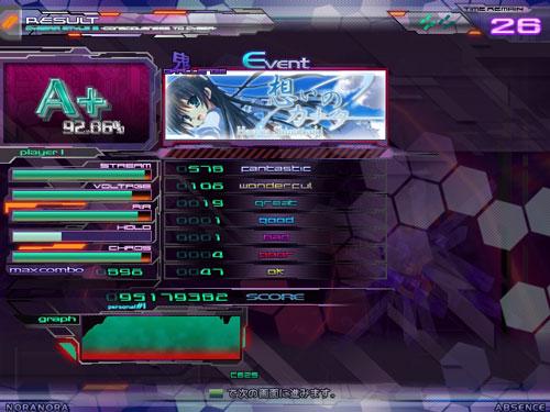 omoinokanata_result.jpg
