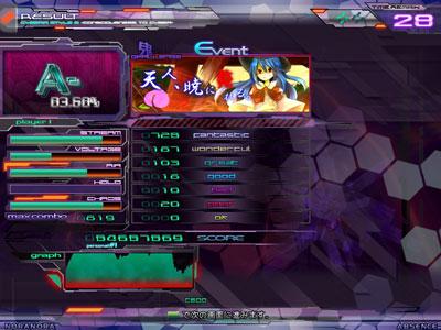 tenjinakatsuki1_result.jpg