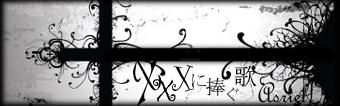 xxx_bn.png