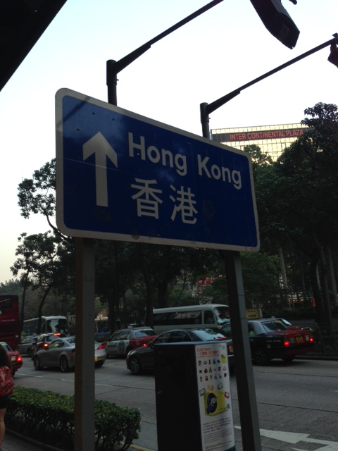 HKG sign