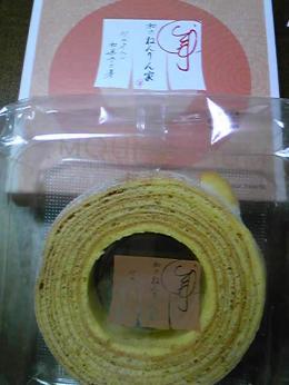 saki+002_convert_20100910094622.jpg