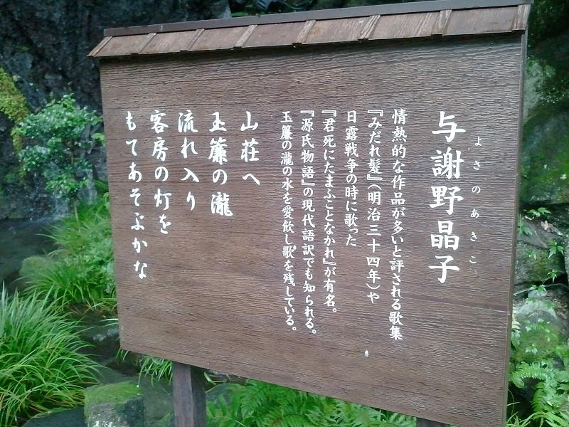 201108254.jpg