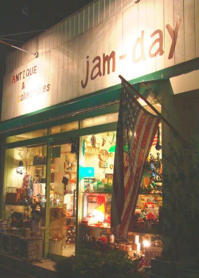 jam-dayさん 2010/08/21 2