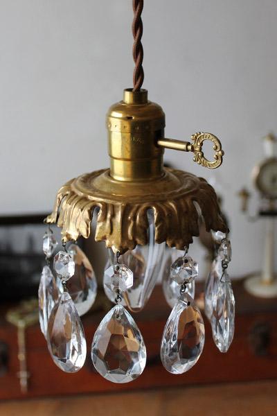 ヴィンテージ 鍵付ガラスプリズム真鍮ミニシャンデリア/アンティークランプ