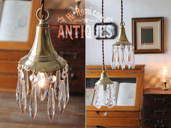 花形真鍮シェードアロープリズムランプ/アンティークガラス照明