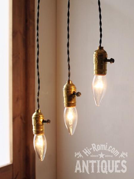 USA真鍮ソケットペンダントライトA/アンティーク照明ランプ