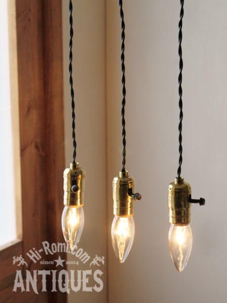 USED真鍮ソケットペンダントライトA/アンティーク照明ランプ