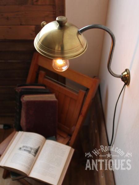 LEVITONソケット真鍮シェード工業系壁掛ランプ/アンティーク照明