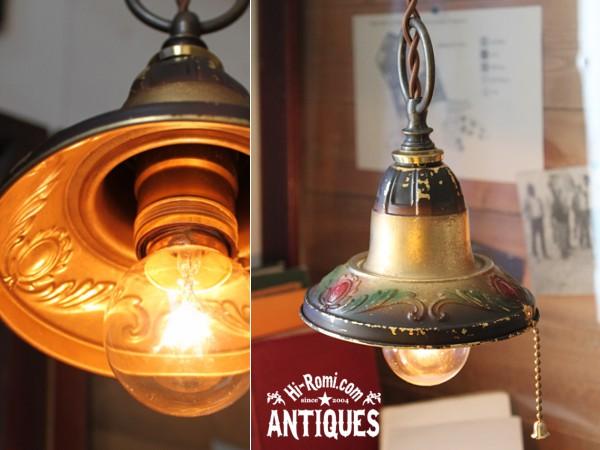 ヴィンテージリング付真鍮製シェードランプ/アンティークガラス