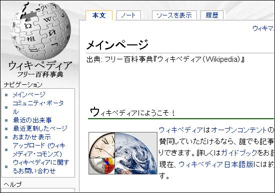 term-wikipedia[2]