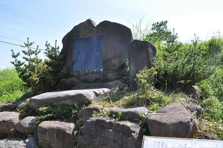 2010091301.jpg