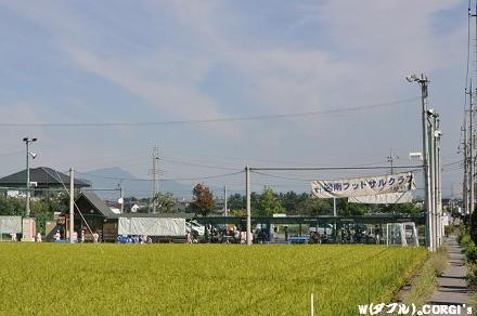 2010091801.jpg