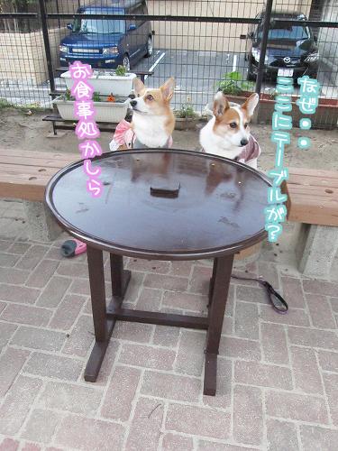 なぜここにテーブルが?