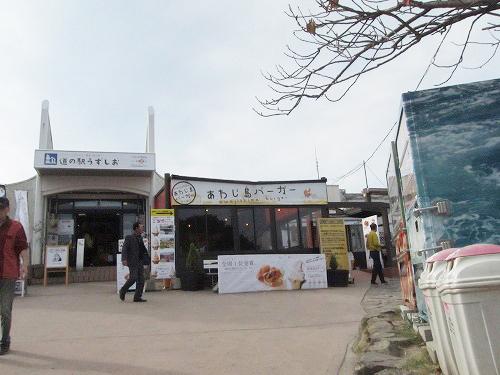 淡路島オニオンキッチン