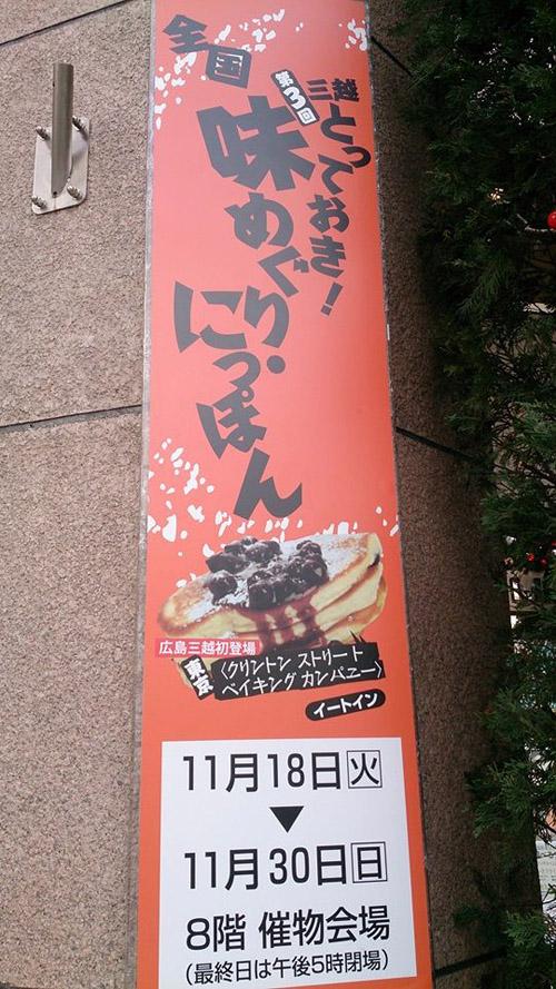 5_2014112012371104b.jpg