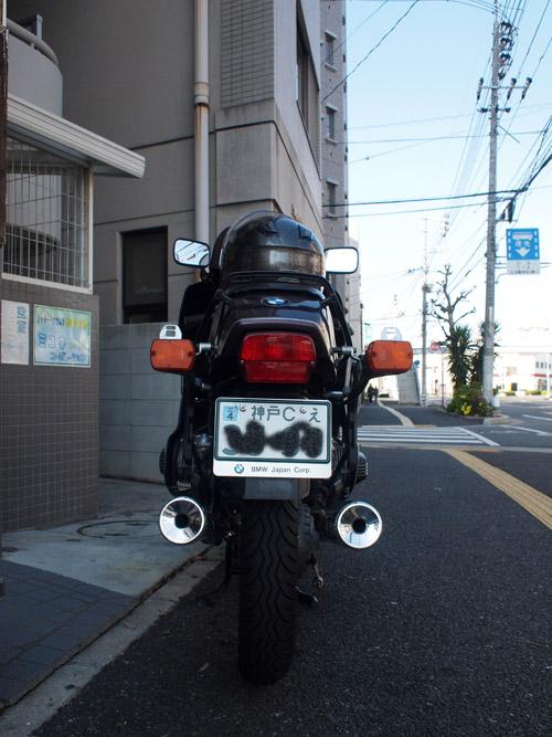 PB226095.jpg