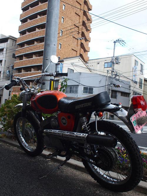 PC066871.jpg