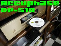 Accuphase-DP-510.jpg