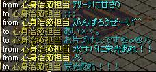 6 17 GV4