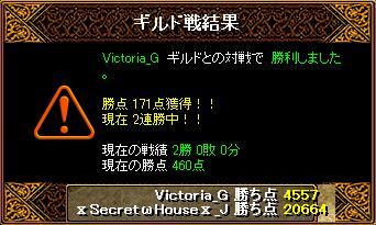 8 24 GV2
