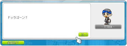 Maple111110_005816.jpg